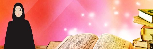 Tesettürle ilgili ayet ve hadisler nelerdir?