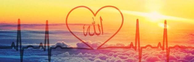 """""""Yukarıda Allah var!"""" ifadesini kullanmak sakıncalı mıdır ?"""